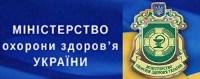 Міністерство охорони здоров`я України